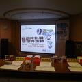 ITDF桃園國際城市紀錄片影展暨徵件活動