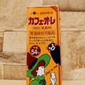 RAKUNOH MOTHER'S.咖啡牛奶