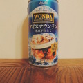 Asahi.WONDA/冰山咖啡