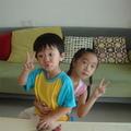 Dora & Justin