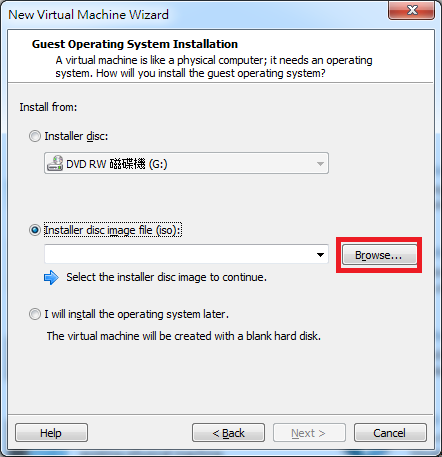 vmware workstation 試用 版