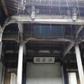 水墨畫卷——徽州宏村