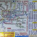 460.上海遊記
