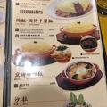 Food - 13