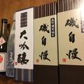 2018.05大阪之行網購