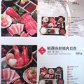 Food - 3