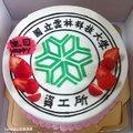 雲科大 蛋糕