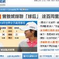 網評/台灣政府內部的「吸血蝙蝠洞」 http://blog.udn.com/powerecho/7200498