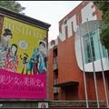 2019.08.24-11.24(週一休)北師美術館, 邀集60位名家透過200多幅作品,爬梳三百年美少女流行文化與傳統藝術間承襲軌跡