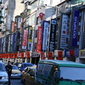 記錄2016年之後所看到的台北