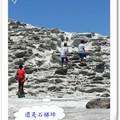台東日暉 105.07.22-102.07.25