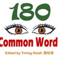 180 Common Words in 29 pages.