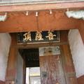 五台山十座黃廟(喇嘛廟)中的首廟 康熙皇帝先後到菩薩項朝拜了五次,乾隆皇帝朝拜了六次。