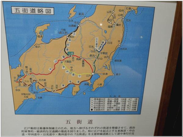 53 距離 東海道 次