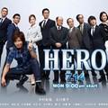 【風式影集】:HERO - 9