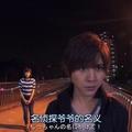 【風式影集】:金田一少年事件簿N(neo)    - 3