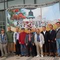 台大畢業50周年重聚